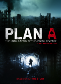 PLAN A – completed